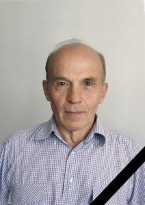 Панченко Александр Юрьевич