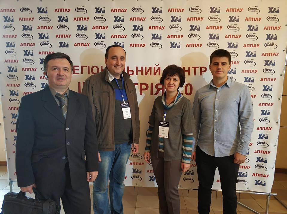 Відкриття регіонального центру Індустрія 4.0 в Харкові