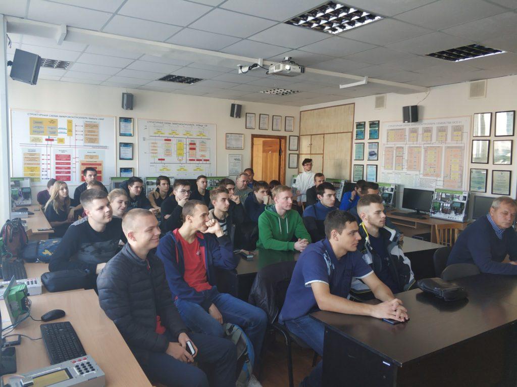Зустріч студентів з ТОВ «Залізничавтоматика»