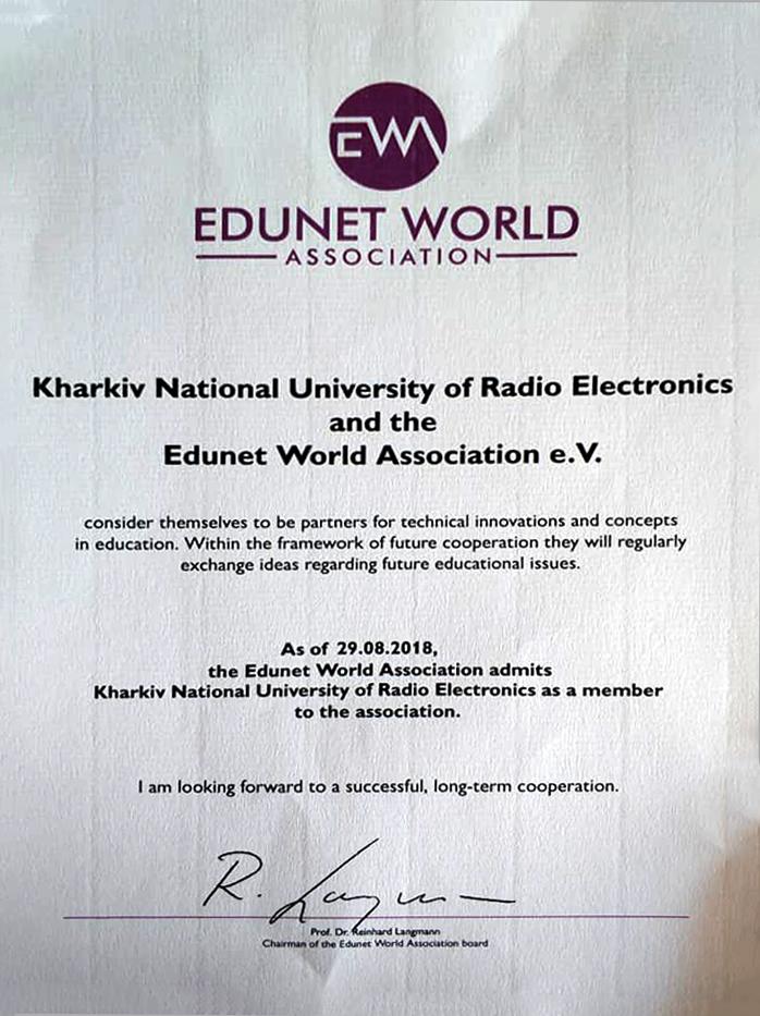 ХНУРЕ приєднався до EduNet World Association