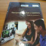 Програмування ПЛК в CoDeSys