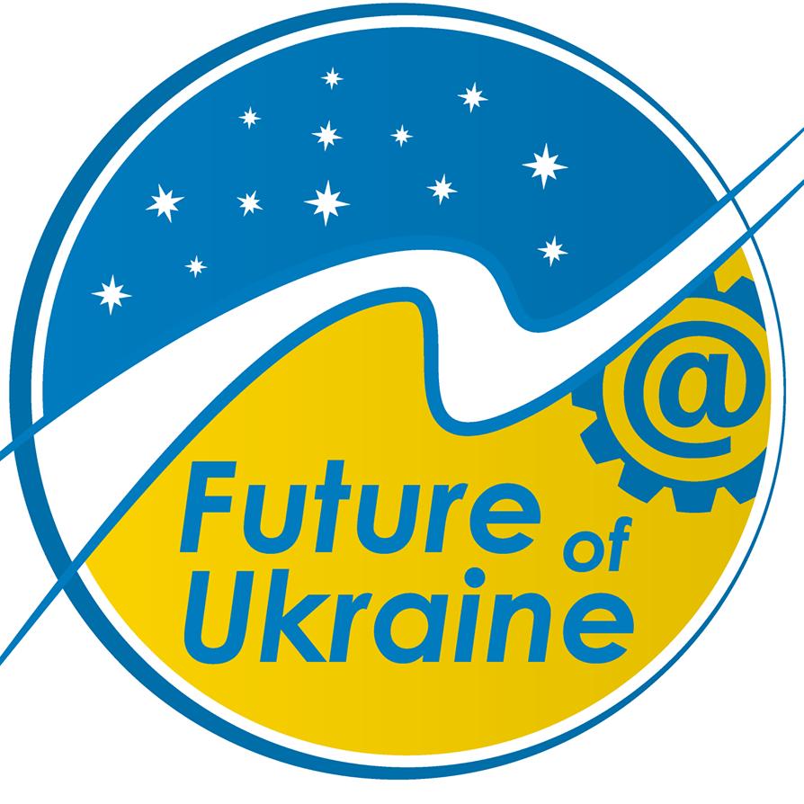 """Стали відомі результати першого туру """"Future of Ukraine"""""""