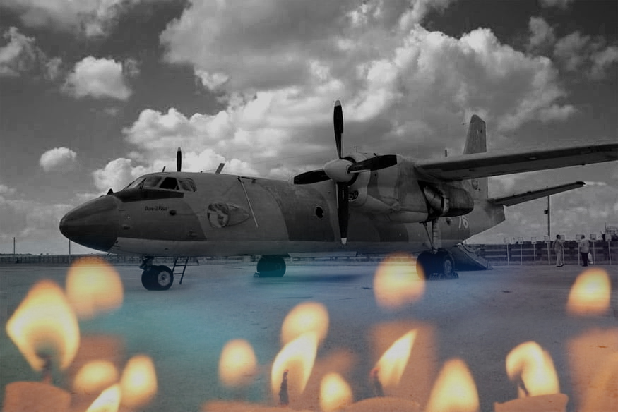 We empathize with all those who lost their relatives and friends in the An-26 plane crash
