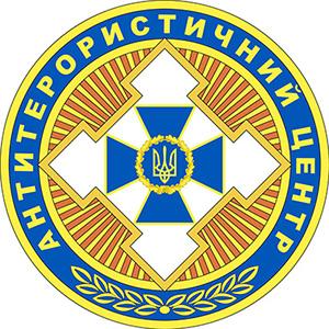 З 14 квітня 2021 року до кінця травня пройдуть антитерористичні навчання на Харківщині