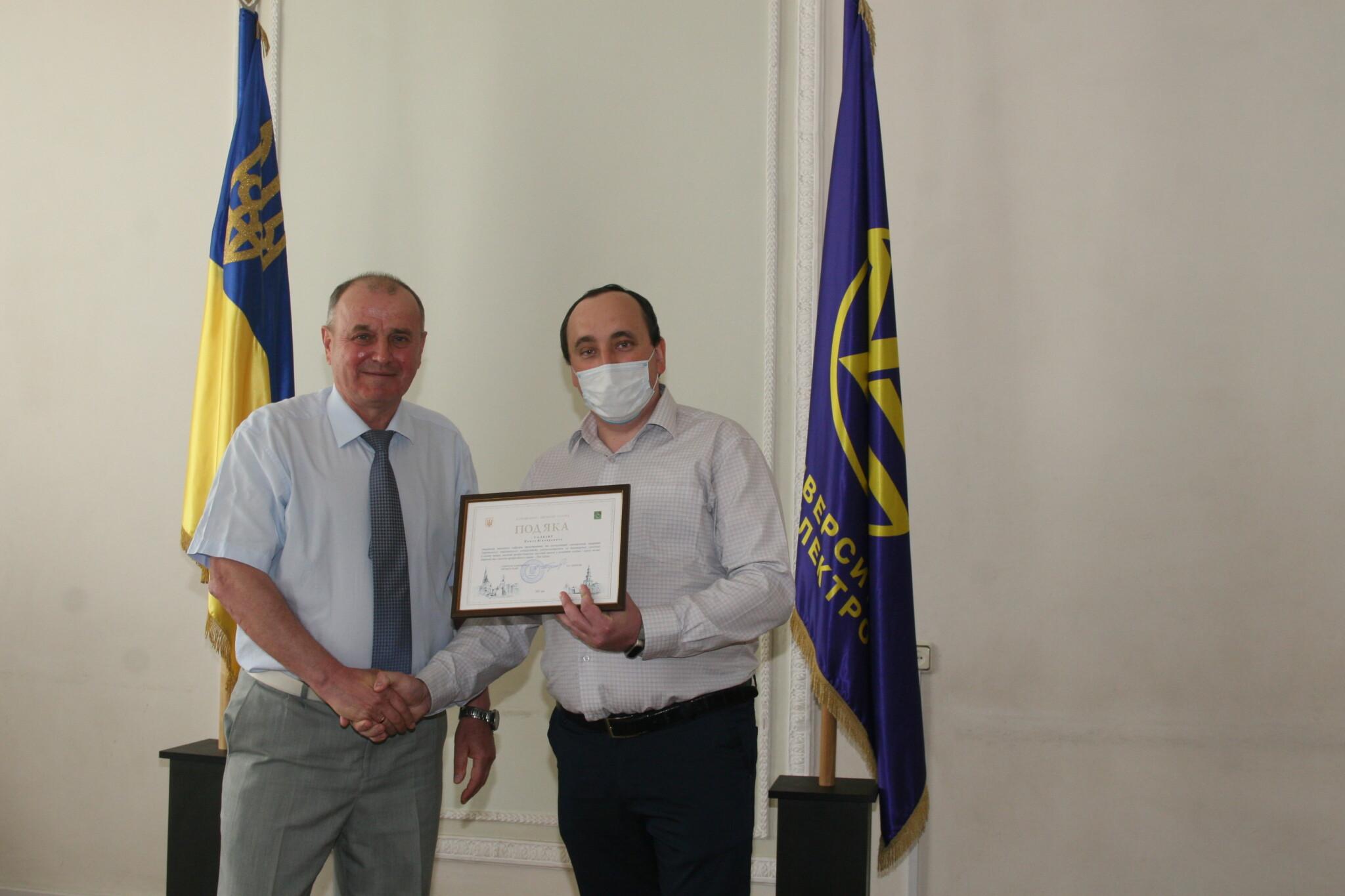Старший викладач кафедри ПЕЕА Галкін Павло отримав Подяку міського голови міста Харків
