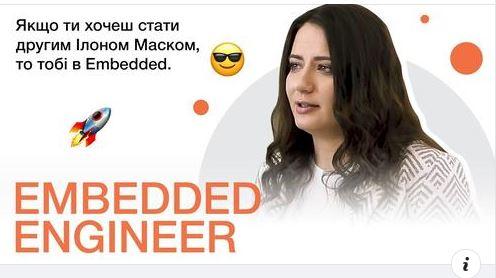 Хто такий Embedded програміст? Embedded Engineer та Embedded Developer